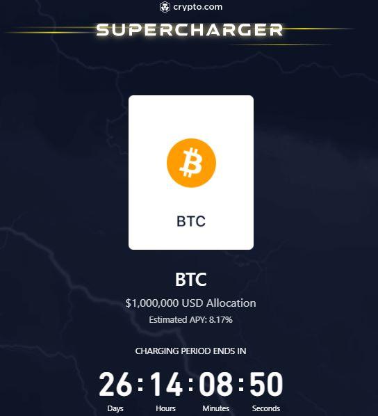 Crypto.com Supercharger